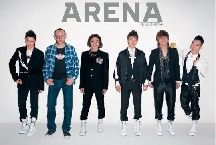 a-arena.jpg